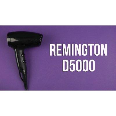 Asciugacapelli Remington D5000 4 IMG 3